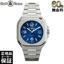 [正規品] ベル&ロス Bell&Ross BR05A-BLU-ST/SST URBAN メンズ 腕時計 ベルアンドロス [60回無金利可]