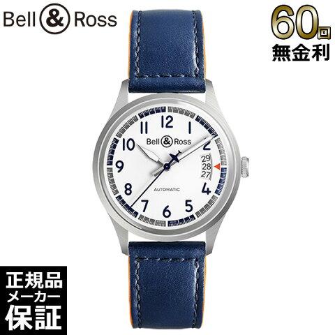 [正規品] ベル&ロス Bell&Ross BR V1-92 RACING BIRD メンズ 腕時計 BRV192-BB-ST/SCA ベルアンドロス [60回無金利可]