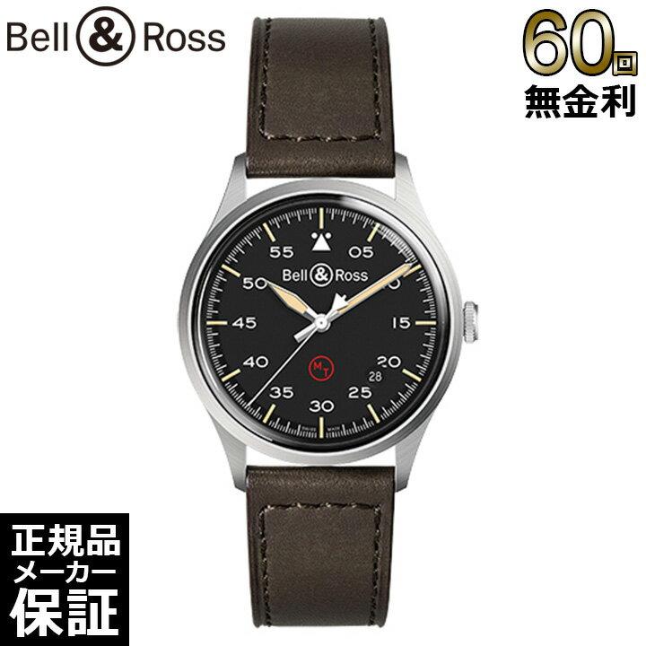 [60回無金利ローン可] [メーカー正規店2年保証] ベル&ロス Bell&Ross  BR V1-92 MILITARY メンズ 腕時計 BRV192-MIL-ST/SCA