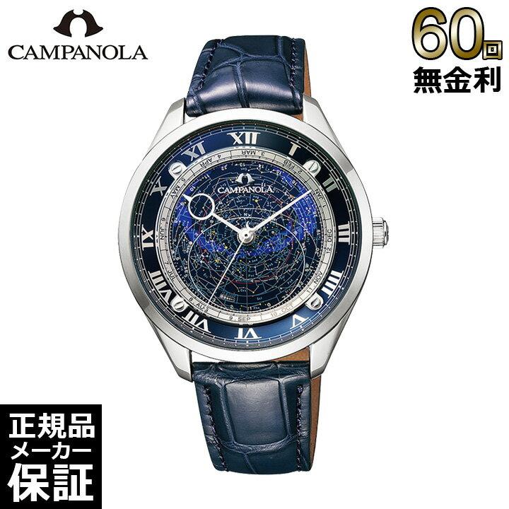 腕時計, メンズ腕時計 2,000OFF342220 AO1030-09L CITIZEN 60