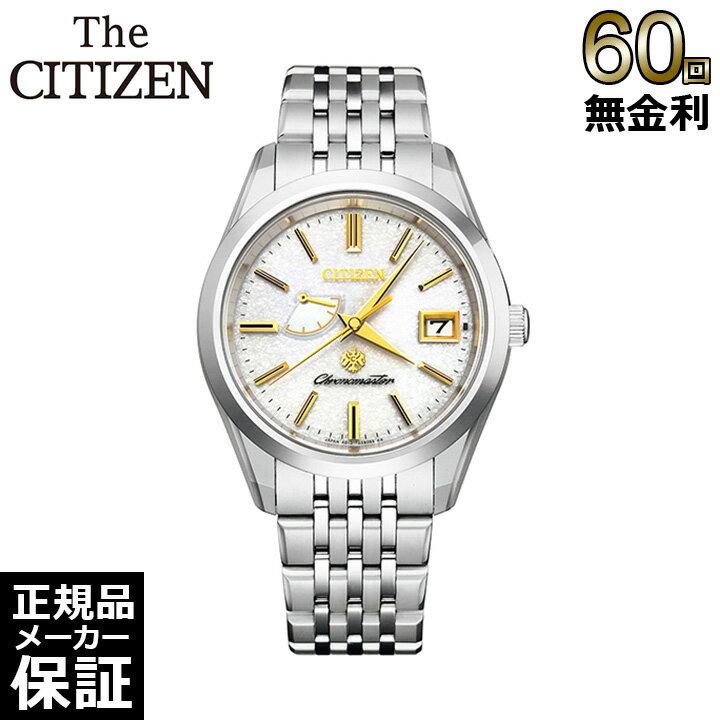 腕時計, メンズ腕時計 2,000OFF342220 Manago THE CITIZEN AQ1060-56W 60