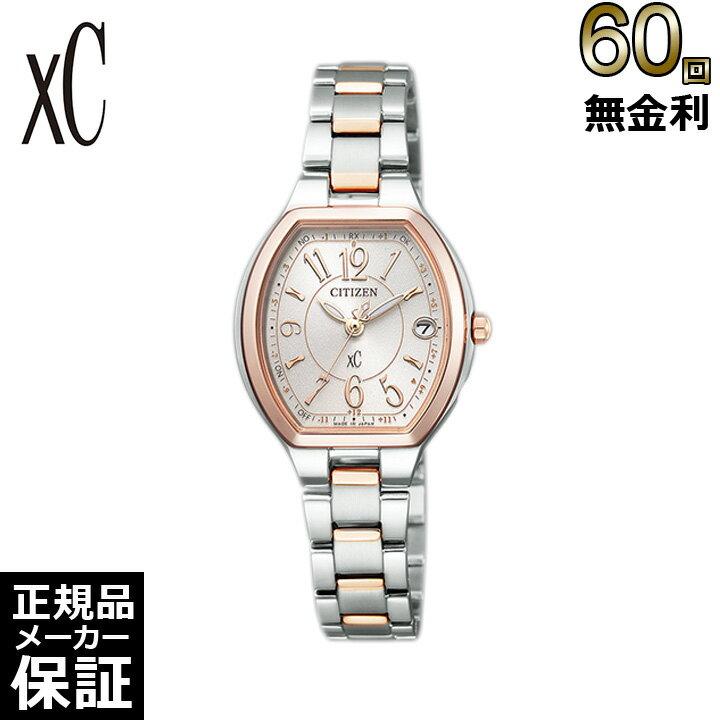 [60回無金利ローン可] [ポイント10倍] [正規店1年保証] シチズン クロスシー ハッピーフライト ステンレス ピンクゴールド シルバー ES9364-57A レディース 腕時計