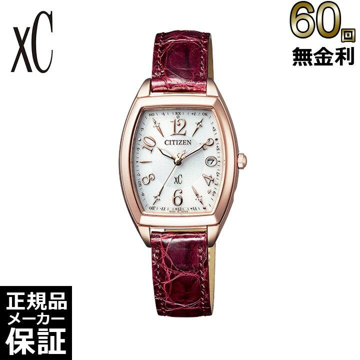腕時計, レディース腕時計 2,000OFF342220 CITIZEN ES9394-56A 60