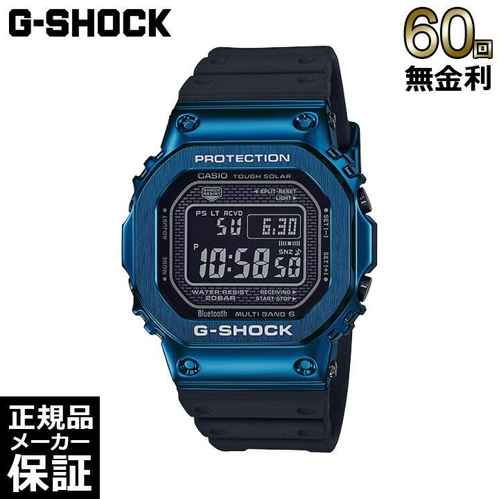 腕時計, メンズ腕時計 CASIO G GMW-B5000G-2JF Bluetooth GMW-B5000 ORIGIN G-SHOCK 60