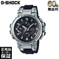 [正規品]CASIO カシオ Gショック MTG-B1000-1AJF Bluetooth 電波ソーラー メタルベゼル G-SHOCK MT-G 腕時計 メンズ [60回無金利可]