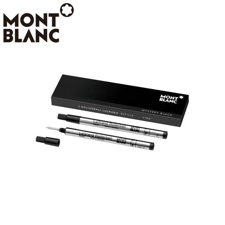筆記具, ボールペン替芯  (F) 2 MONTBLANC 105166