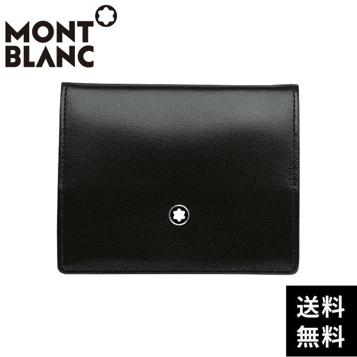 財布・ケース, メンズコインケース  14877 MONTBLANC