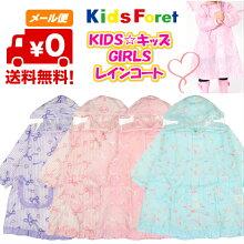 kidsforetキッズフォーレ☆丸高衣料♪KIDS子供♪ハート柄キッズレインコート/ピンク・オフホワイト/B81855