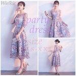 花柄刺繍ワンピース結婚式ドレスお呼ばれ40代30代パーティードレスミモレ丈大きいサイズ二次会20代フォーマル1046
