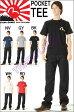 EVISU JEANS 1 POCKET T SHIRTS【エヴィスジーンズ 1ポケット Tシャツ】  LOT 1POCKET TEE(トレードマーク)【スリーラブ&エビス限定モデル】