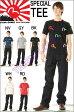 EVISU JEANS 6POCKET T SHIRTS【エヴィスジーンズ 6ポケット Tシャツ】  LOT 3POCKET TEE(トレードマーク)【スリーラブ&エビス限定モデル】