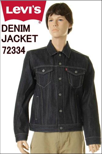 Levi's 72334-0023 3rd Denim Jacket リーバイス サードモデル デニムジャケット トラッカージャケ...