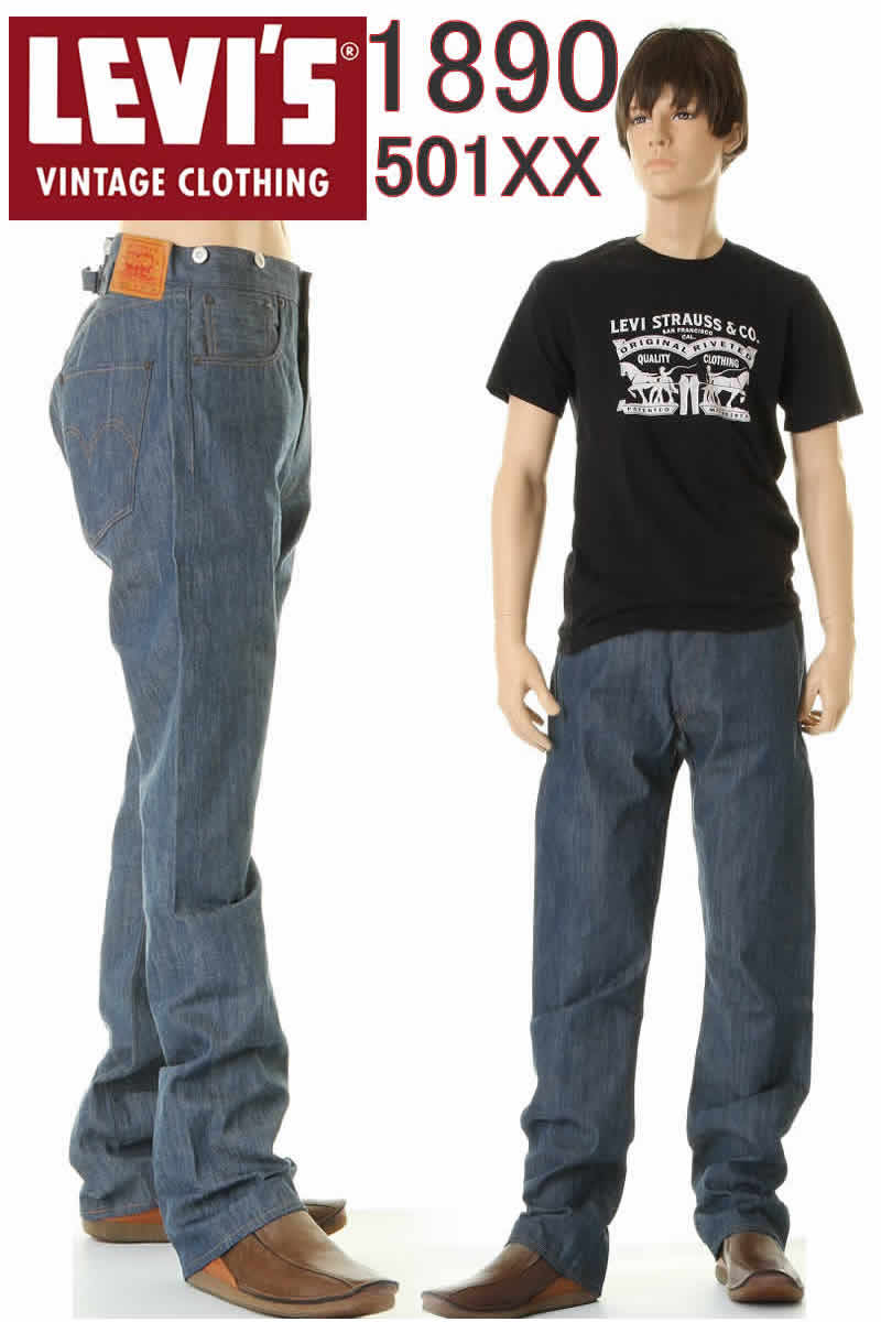 メンズファッション, ズボン・パンツ LEVIS VINTAGE CLOTHING 1890 90501-0009 501xx MADE IN USA501xx CONE DENIM 1980 XX 501 XX