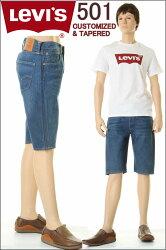 e09121b3 threelove: LEVI'S 505 CUSTOM CROPPED PANTS Levis cropped pants ...