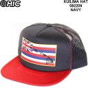 HIC エイチアイシー 082209 KUILIMA HAT NAVY HAWAIIAN ISLAND CREATIONS ENJOY THE RIDE【帽子 ハワイアン...