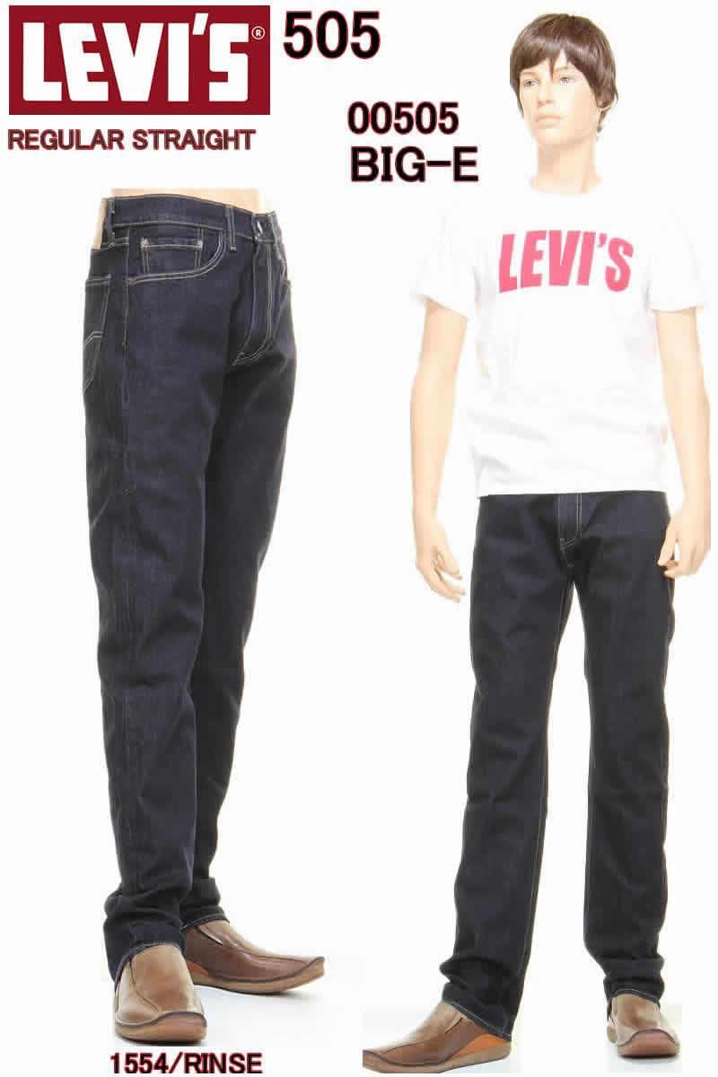 メンズファッション, ズボン・パンツ  E 00505-1554 L34 BIG-E LEVIS PREMIUM REGULAR STRAIGHT CONE DENIM RINSE JEANS 505 005051554 ONE WASH