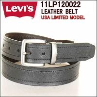 e20b1b51d Belt to be able to use the Levis front and back for. Levis LEATHER BELT  Levis black brown
