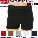 Levis Boxer Brief Pants リーバイス ...