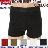 Levis Boxer Brief Pants リーバイス 2枚組 2Pボクサーパンツ ブリーフアンダーウェア LV304 高品質下着 メンズインナー【新品 男のインナー 肌着 メンズ 男性用下着 無地 アンダーウェア ナイトウェア ボクサーパンツ アウトドア】