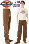 メンズファッションボトムスジーンズその他ジーンズメンズファッションボトムスジーンズその他ジーンズカジュアルウエアパンツチノパンワークパンツカーゴパンツフレアパンツクロップドパンツサルエルパンツコットンパンツジーンズその他