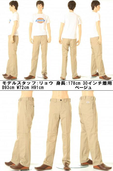 メンズファッションボトムスジーンズその他ジーンズカジュアルウエアパンツチノパンワークパンツカーゴパンツフレアパンツクロップドパンツサルエルパンツコットンパンツジーンズその他