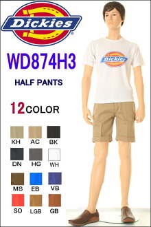 WD874H3 LOWRISE ORIGINAL FIT KNEE HIGH SHORT WORK PANTS 11Color 로우 라이즈 니 바로 오리지널 핏 워크 팬츠 11 컬러