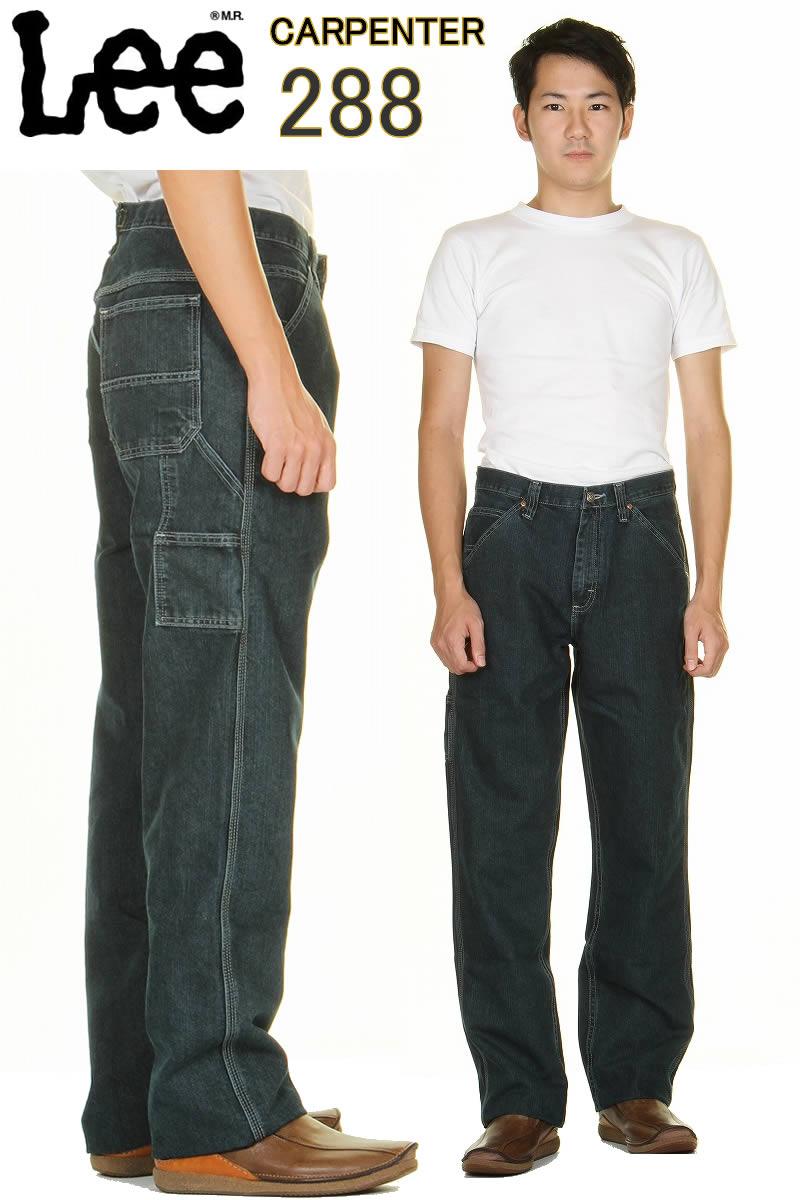 メンズファッション, ズボン・パンツ Lee 288 PAINTER 288 Lee 288-7991 Lee RIDERS CARPENTER Lee 2887910