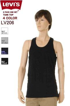 Levis Wear Tank Top リーバイス タンクトップ UNECK T-SHIRT 2Pack LV206 3COLOR クルーネック ランニング【新品 Uネック タンクトップ 肌着 メンズ 下着 トップス 半袖 無地アンダーウェア Tee】