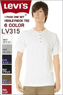 Levi's 短 t 恤衫李維斯短袖亨利 v 領 T 恤 HENLEYNECK TSHIRT1P LV315 高品質羅恩 T