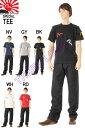 EVISU JEANS 3POCKET T SHIRTS【エヴィスジーンズ 3ポケット Tシャツ】 LOT 3POCKET TEE(トレードマーク)【スリーラブ&エビス限定モデル】