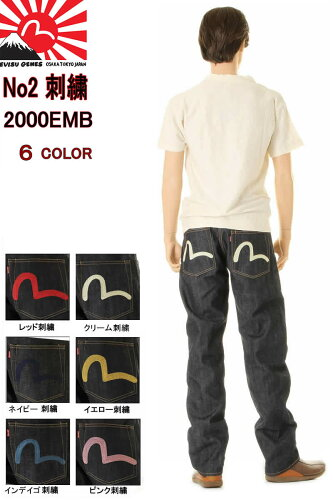EVISU JEANS No2 2000 カモメ 刺繍マーク エヴィス ジーンズ KAMOME EMB レギュラーストレート MAD...