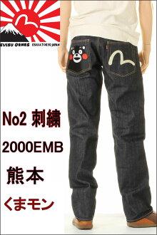 劑牛仔褲 No2 2000T 熊 Mont 刺繡標誌劑牛仔褲 KUMAMON 教統局圓錐適合作在日本日本