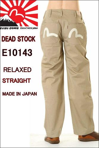 訳あり EVISU JEANS E-10143 ホワイト カモメマーク エヴィス ジーンズ WHITE MARK リラックス フ...