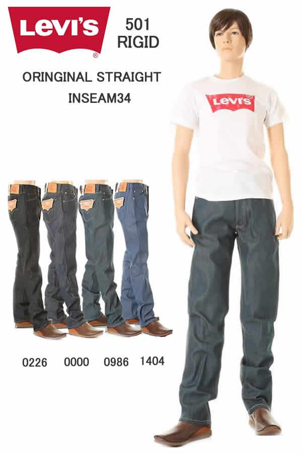メンズファッション, ズボン・パンツ 501 L34 Levis 501 RIGID 00501-0000-0226-1404-0986 LEVIS USA 501 LEVIS JEANS CONE DENIM