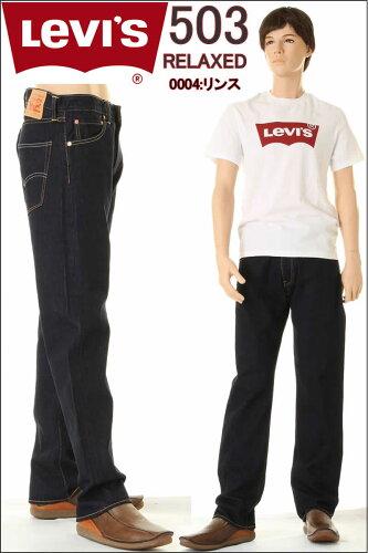 新品番 リーバイス503 21522 ジーンズ LEVI'S LOOSE FIT STRAIGHT JEANS ルーズ フィット ストレー...