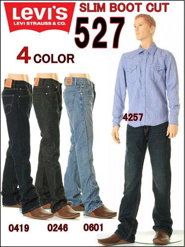 リーバイス 527 ブーツカット リーバイス527 新品 ジーンズ Levis SLIM BO...