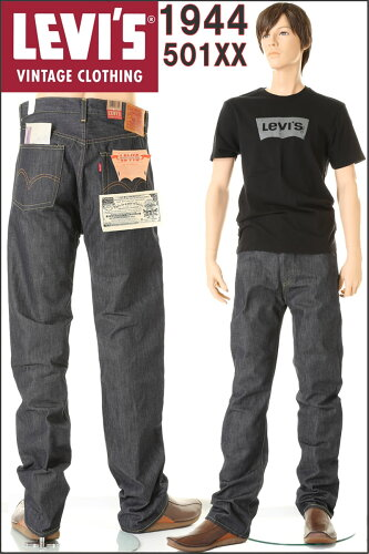 LEVI'S 1944 501XX リーバイス ヴィンテージ クロージング LEVIS VINTAGE CLOTHING JEANS リーバイ...