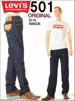 Levi's usa00501-0115 (one Levi's 501 rinse wash) original button fly straight regular length 86 cm inseam 86 cm (28 in ~ 40 in) Levi's 501 brand new