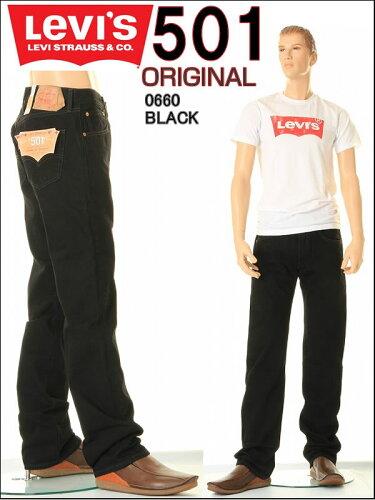 リーバイス 501ブラック レングス34in 裾上げ無料 Levi's USAモデル リーバイス 501 新品 股下86cm...