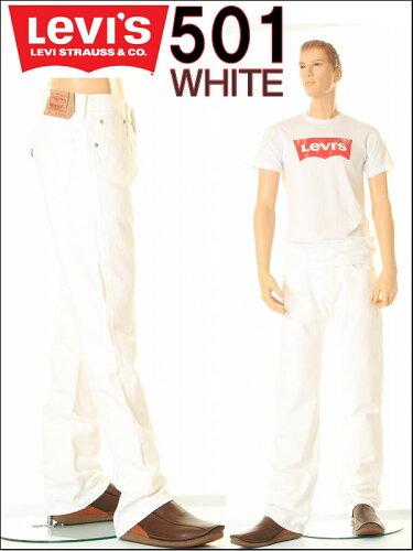 Levi's リーバイス 501 新品 ホワイトジーンズ レングス34インチ 裾上無料 00501-0651 股下86cm コ...