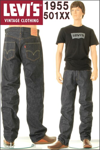 LEVI'S MADE IN USA 501XX リーバイス 501xx 1955年モデル 米国製501 XX リーバイス ヴィンテージ ...
