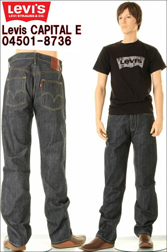 MADE IN USA LEVIS 501 JEANS リーバイス 501米国製 ジーンズ Levi's CAPITAL E JEANS リーバイス...