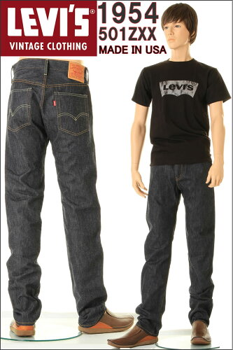 LEVI'S MADE IN USA 501ZXX リーバイス 501zxx 1954年モデル 米国製501ZXX リーバイス ヴィンテー...
