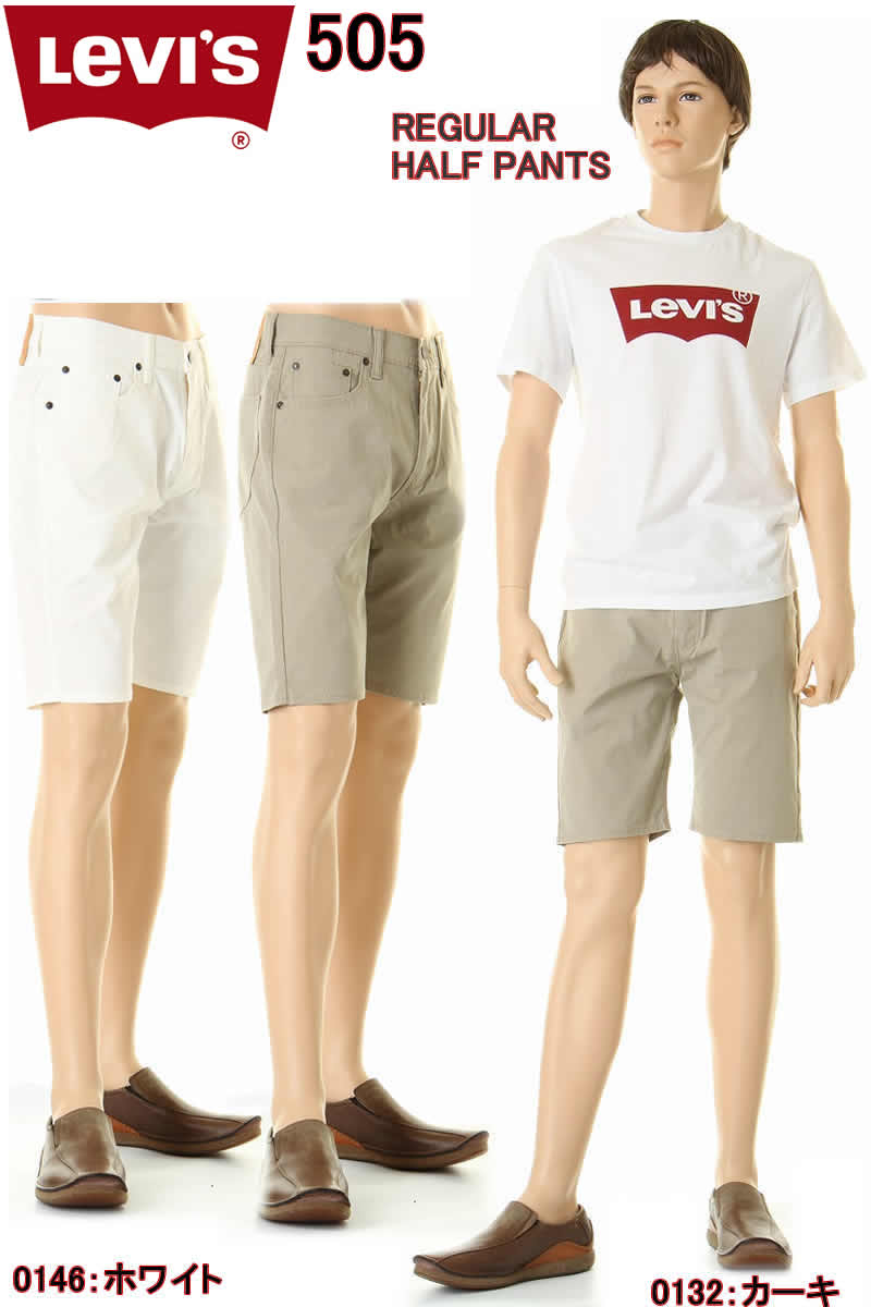 メンズファッション, ズボン・パンツ LEVIS 505 REGULAR FIT STRAIGHT SHORT 34505-0127-0128-0132-0146 505 Levis COOL MAX