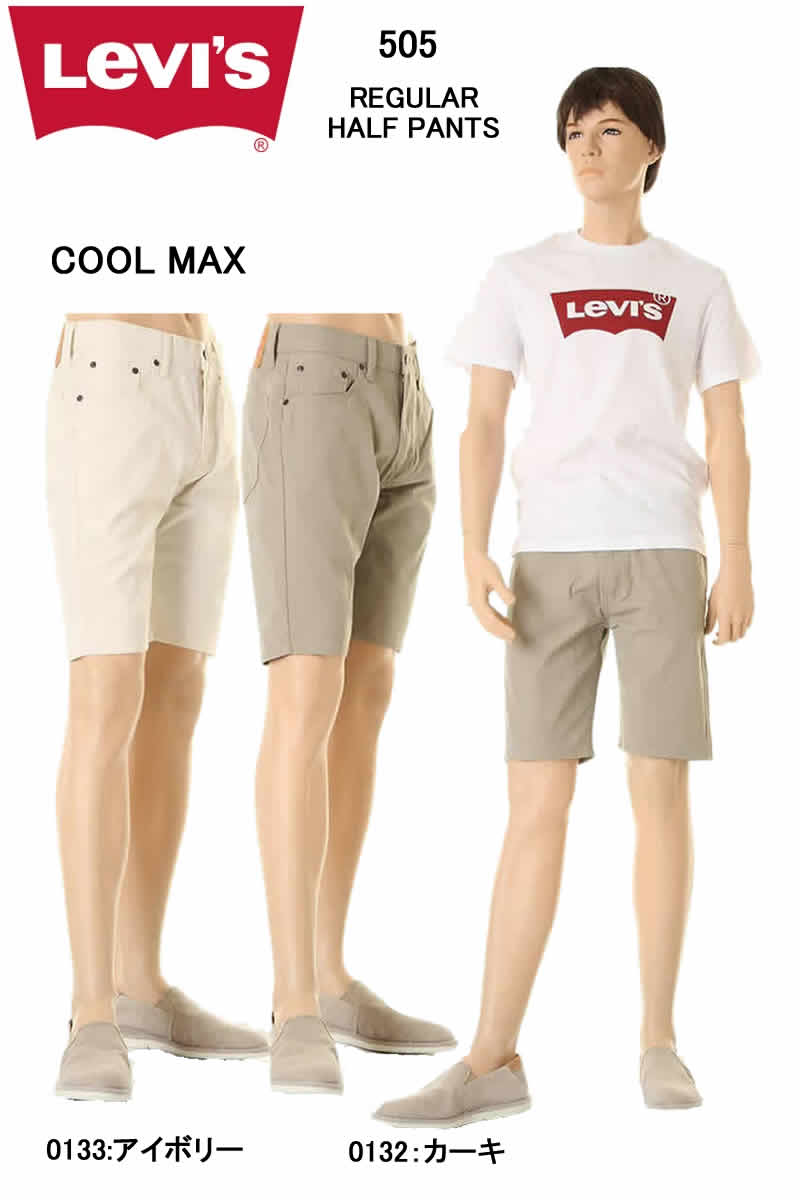 メンズファッション, ズボン・パンツ LEVIS COOLMAX 505 REGULAR FIT STRAIGHT SHORT 34505-0132-0133-0146 505 Levis COOL MAX