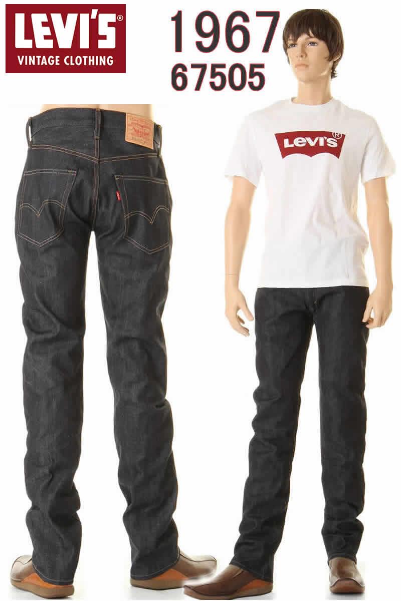 メンズファッション, ズボン・パンツ LEVIS VINTAGE CLOTHING 67505-0098 1967 505xx MADE THE CONE501xx CONE DENIM XX 505 XX