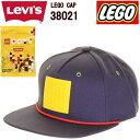 LEVI'S & LEGO FLAT BRIM BB CAP 38021-0406 リーバイス レゴ コラボ 帽子 Levi's SNAP BACK TWILL CAP リーバイス ツイル キャップ アジャスターフリー【リーバイス 380210406 アメリカ限定 レゴブロック オリジナル 帽子 LEVIS REGO CAP ベースボールキャップ】