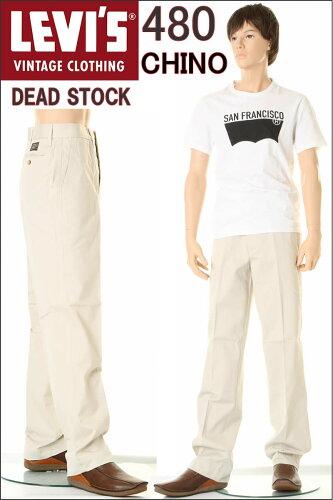 LEVIS VINTAGE CLOTHING 1948年 480-8322 リーバイス ヴィンテージクロージング チノパン 米国モデ...