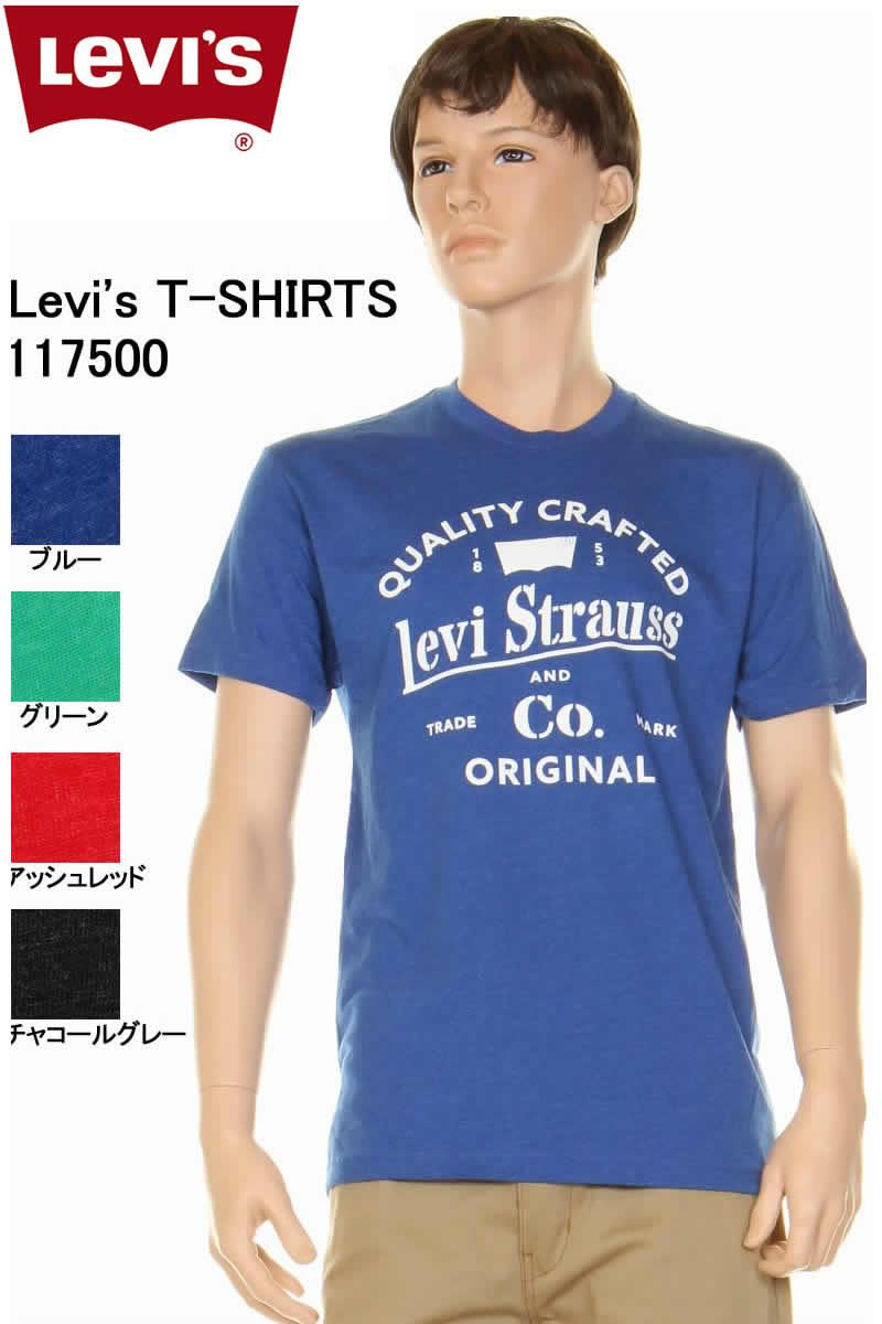 トップス, Tシャツ・カットソー Levis T-SHIRTS 117500 T QUALITY CRAFTED t t levis t t t t