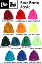 NEW ERA ニューエラ ビーニー ニットキャップ ボディーカラー(ホワイト ブラウン ウィート ネイビー アーミーグリーン白黒)帽子 新品 メンズ帽子 ニット帽 ニット帽子【new era ニューエラ 大きい サイズ メンズ レディース 素材 アクリル 100% ニューエラロゴ アウトドア】